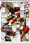 Transformers Legends Jetfire - Image #26 of 202