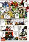 Transformers Legends Jetfire - Image #27 of 202