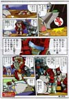 Transformers Legends Tailgate - Image #29 of 153