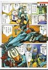 Transformers Legends Brainstorm - Image #29 of 128