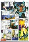 Transformers Legends Brainstorm - Image #30 of 128