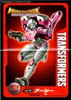 Transformers Legends Arcee - Image #22 of 159