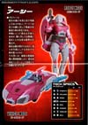Transformers Legends Arcee - Image #24 of 159