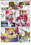 Transformers Legends Arcee - Image #26 of 159