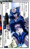 Transformers Legends Chromia - Image #22 of 137