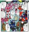 Transformers Legends Chromia - Image #23 of 137