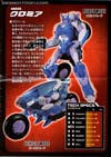 Transformers Legends Chromia - Image #30 of 137