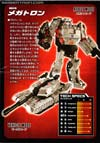 Transformers Legends Megatron - Image #22 of 129