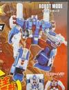 Transformers Legends Ultra Magnus - Image #9 of 175