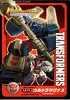 Transformers Legends Ultra Magnus - Image #21 of 175