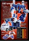 Transformers Legends Ultra Magnus - Image #22 of 175