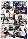 Transformers Legends Ultra Magnus - Image #24 of 175