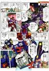Transformers Legends Ultra Magnus - Image #25 of 175