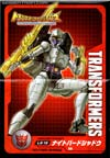 Transformers Legends Nightbird Shadow - Image #20 of 151
