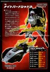 Transformers Legends Nightbird Shadow - Image #22 of 151