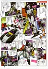 Transformers Legends Nightbird Shadow - Image #24 of 151