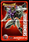 Transformers Legends Slipstream - Image #20 of 138
