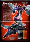 Transformers Legends Slipstream - Image #22 of 138