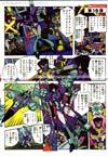 Transformers Legends Slipstream - Image #24 of 138