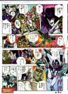 Transformers Legends Slipstream - Image #25 of 138