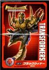 Transformers Legends Blackarachnia - Image #20 of 173