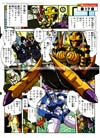 Transformers Legends Blackarachnia - Image #24 of 173