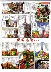 Transformers Legends Hardhead - Image #17 of 138