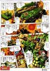 Transformers Legends Hardhead - Image #18 of 138