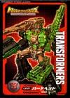 Transformers Legends Hardhead - Image #19 of 138