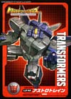Transformers Legends Astrotrain - Image #20 of 129