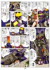 Transformers Legends Astrotrain - Image #24 of 129