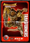 Transformers Legends Rattrap - Image #15 of 130