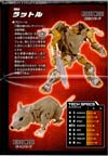 Transformers Legends Rattrap - Image #17 of 130