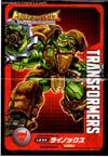 Transformers Legends Rhinox - Image #15 of 120
