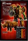 Transformers Legends Rhinox - Image #17 of 120