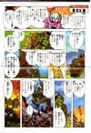 Transformers Legends Rhinox - Image #19 of 120