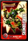 Transformers Legends Waspinator - Image #16 of 115