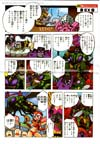 Transformers Legends Waspinator - Image #20 of 115