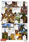 Transformers Legends Waspinator - Image #21 of 115
