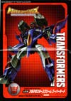 Transformers Legends Armada Starscream Super Mode (Thundercracker)  - Image #16 of 135