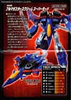 Transformers Legends Armada Starscream Super Mode (Thundercracker)  - Image #18 of 135