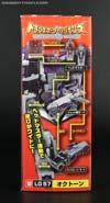 Transformers Legends Octane - Image #7 of 168