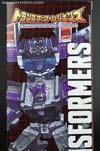 Transformers Legends Octane - Image #15 of 168