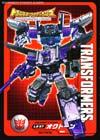 Transformers Legends Octane - Image #22 of 168
