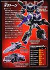 Transformers Legends Octane - Image #23 of 168