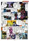 Transformers Legends Octane - Image #25 of 168