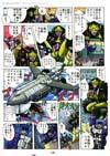Transformers Legends Octane - Image #26 of 168