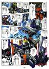 Transformers Legends Octane - Image #27 of 168