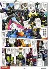 Transformers Legends Octane - Image #28 of 168