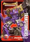 Transformers Legends Blitzwing - Image #20 of 181